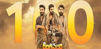 Rangasthalam movie completed 100 days at Theaters
