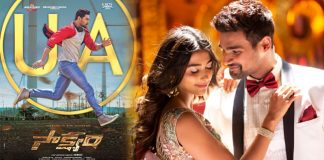 'Saakshyam' Get U/A Certificate in Governor Support