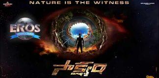 Sakshyam movie Pre Release Business