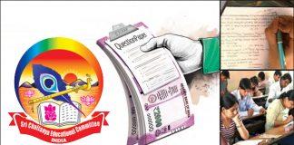 Sri Chaitanya Dean Vasu Babu Suspend Over Telangana EAMCET 2 Leak case