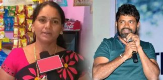 Sukumar Pay remuneration To Jigelu Rani Singer Venkata Lakshmi