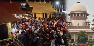 Supreme Court Verdict On Entry Of Women In Sabarimala Temple