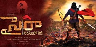 Sye Raa narasimha reddy Movie Lose Rs. 50 lakhs Due to Rain