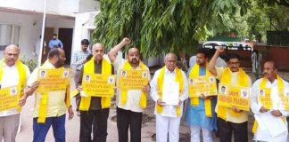 TDP MPs One Day Hunger Strike For Vizag Railway Zone