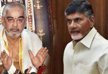 TTD Priest ramana deekshitulu praises Chandrababu