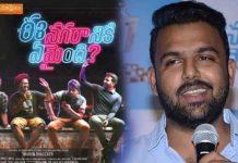 Tarun Bascker to do Promotion for Ee Nagaraniki Emaindi movie