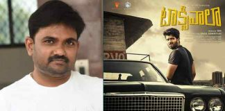Taxiwala movie Re-shoot by Director Maruti