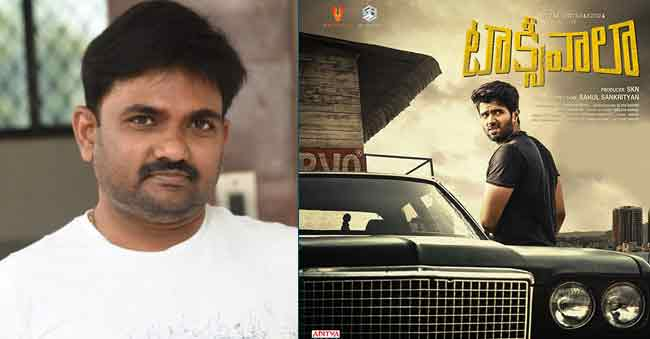 Taxiwala movie Re-shoot by Director Maruti