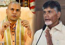 Tirumala TTD EO Anil Kumar call Urgent Meeting