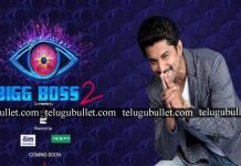 Tollywood Producers Fear to do Promotion on Bigg Boss