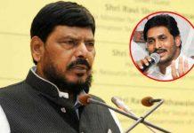 Union Minister Ramdas Athawale invites jagan into Nda