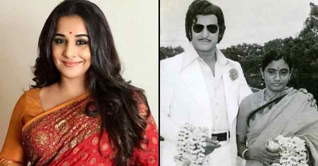 Vidya Balan attends NTR Biopic movie Shooting