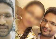 Wife Illegal Affair after Husband Suicide in Vijayawada
