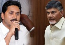 YS Jagan called for AP bandh on july 24