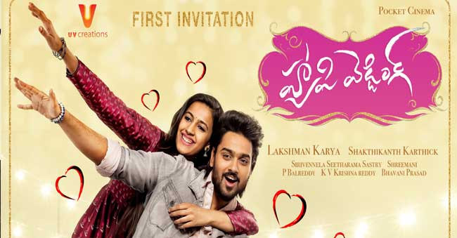 happy wedding movie release date fixed