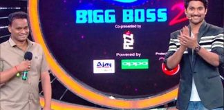nutan naidu wild card entry in bigg boss 2