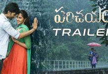 parichayam trailer