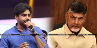 pawan kalyan tweets on chandrababu