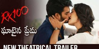 rx100-new-theatrical-trailer