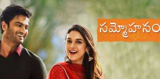 sammohanam movie Worldwide Collections