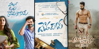 top Three movies To Compete During Dasara