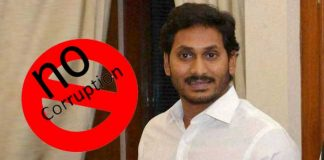 ys jagan says he will clear corruption