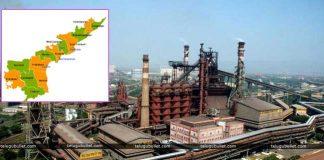 AP seeks steel plant at Kadapa