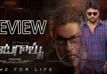 Aatagallu-Movie-Review