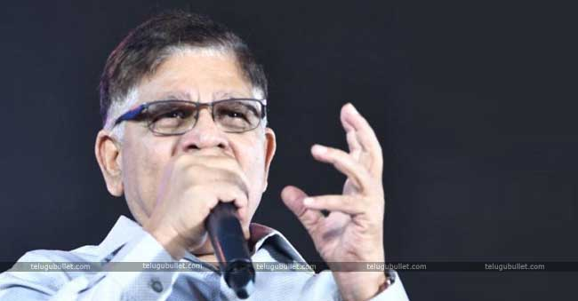 Allu Aravind Upset with Geetha Govindam Movie Leakage