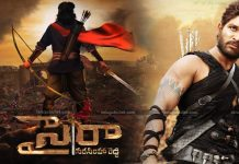 Allu Arjun In Sye Raa Narasimhareddy Movie