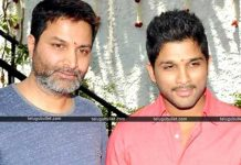 Allu Arjun and Trivikram Srinivas combo again