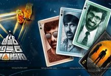 Srinu Vaitla Gives Credit To Young Writers At Amar Akbar Antony