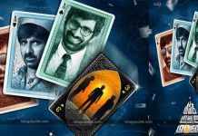 Amar Akbar Antony First Look