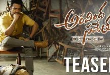 Aravinda Sametha Veera Raghava official Teaser