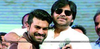 Charan Movie First Look On Pawan Kalyan Birthday