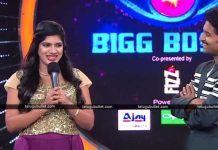 Deepthi To Be Out Of Big boss House This Week