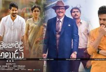Devdas Song Single and Sailaja Reddy Alludu Movie Trailer akhil 3rd movie first look Release Postponed