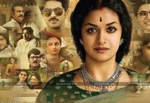 Highest trp rating for mahanati movie
