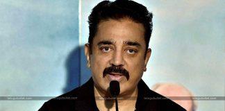 Kamal Haasan Vishwaroopam 2 Movie Postponed