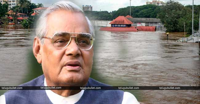 Kerala's flood and Vajpayee's life