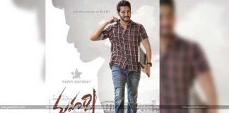 Maharshi Movie Teaser