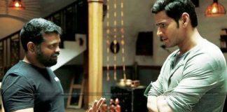 Mahesh Rejected Sukumar Script
