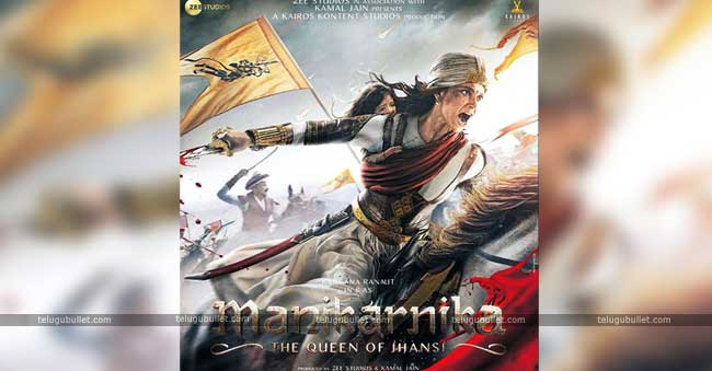 Manikarnika First Look