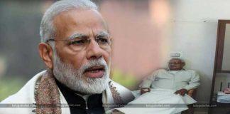 Modi Visits AIIMS to Enquire About Atal Bihari Vajpayee's Health