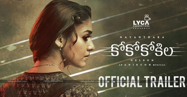 Nayanthara CoCo Kokila Trailer