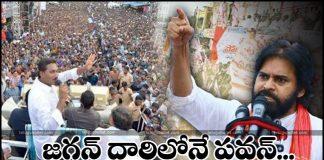 Pawan Reacts On CM Chair in Narsapuram Public Meeting