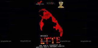 Rana LTTE First Look
