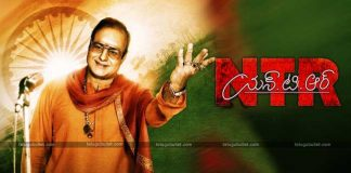 Ntr Biopic Movie Dubbing As Sr Ntr