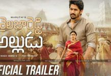 Shailaja Reddy Alludu Official Trailer