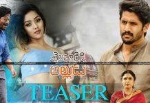 Shailaja Reddy Alludu Official Teaser